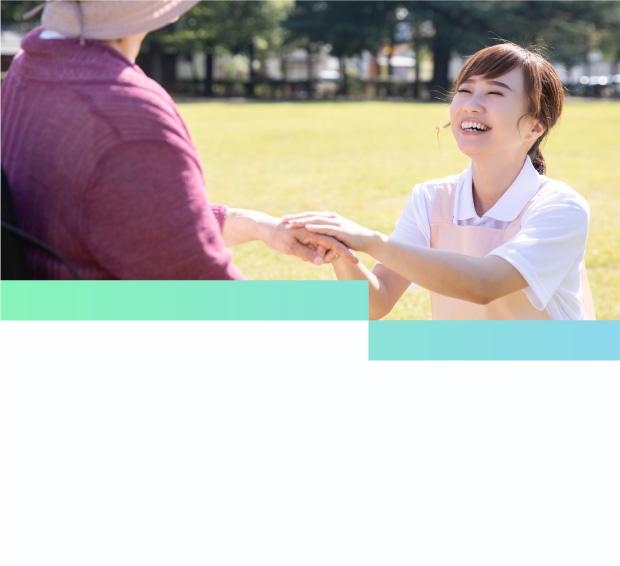 介護職 募集要項はこちらをクリック
